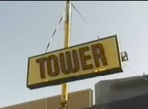 Tower_sign
